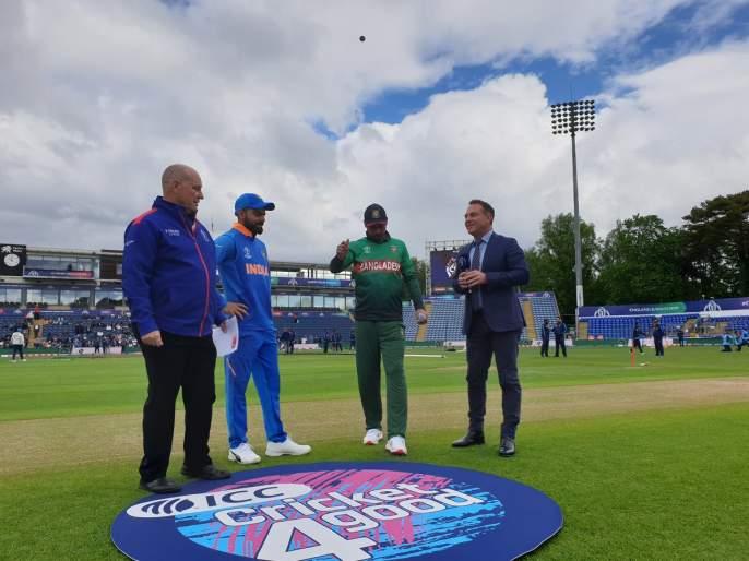 ICC World Cup 2019: India's first batting in practice match against Bangladesh | आयसीसी वर्ल्डकप 2019 :बांगलादेशविरुद्धच्या सराव सामन्यात भारताची प्रथम फलंदाजी