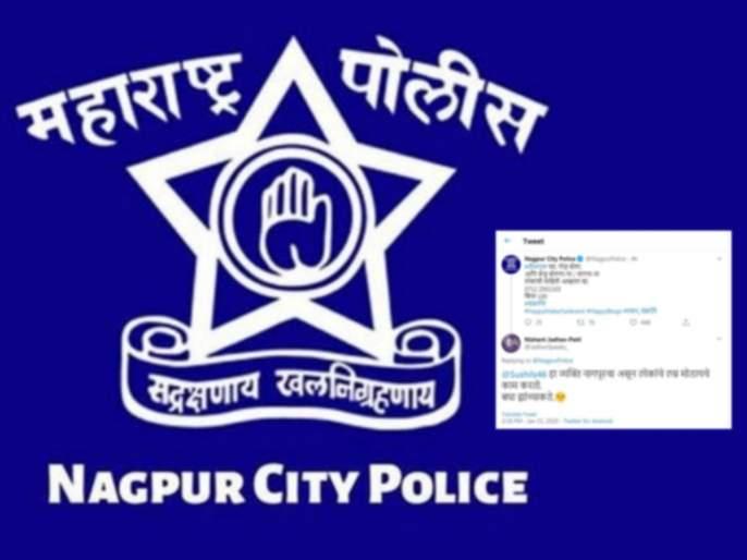 Tell us about the 'bitter' speakers, best humerus reply to the Nagpur police tweet | 'कडू' बोलणाऱ्यांची माहिती आम्हाला द्या, नागपूर पोलिसांच्या ट्विटला भन्नाट उत्तर