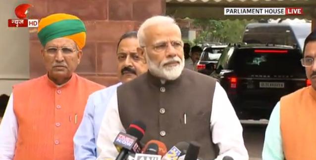 The role of an active Opposition is important. Opposition need not bother about their numbers says Narendra Modi   संख्याबळाची चिंता करु नका; विरोधकांचा शब्द आमच्यासाठी महत्वाचा - नरेंद्र मोदी