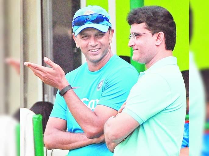Rahul Dravid has done a great job at NCA as he looks after the 2nd string players, says Sourav Ganguly | 'दादा'कडून राहुल द्रविडचं भरभरून कौतुक; 'दी वॉल'ला दिलं टीम इंडियाच्या यशाचं श्रेय, जाणून घ्या का