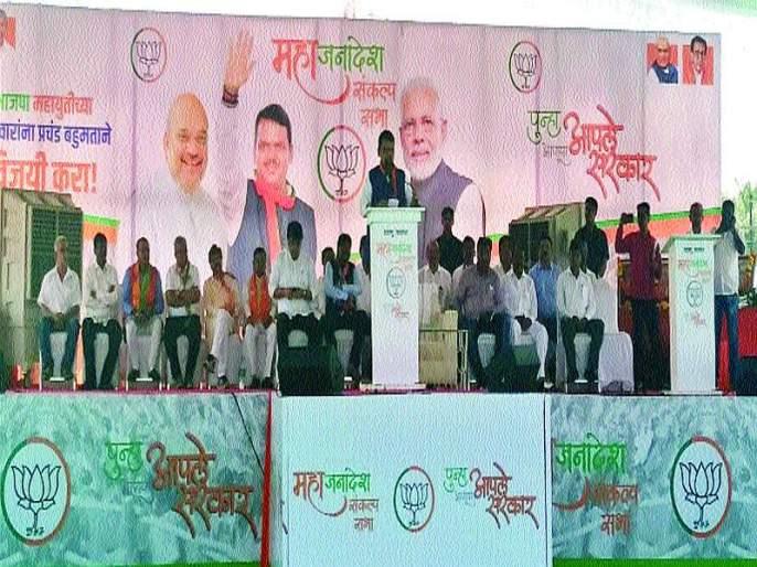 Maharashtra Election 2019: Tribal people get two kilos of turdal, one liter of edible oil   Maharashtra Election 2019: आदिवासींना दोन किलो तूरडाळ, एक लीटर खाद्यतेल