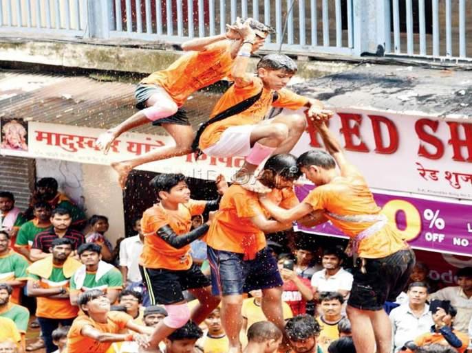51 Govindas injured so far in Dahihandi festival | दहीहंडी उत्सवाला गालबोट, आतापर्यंत 51 गोविंदा जखमी