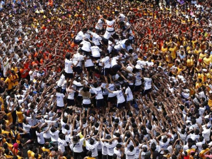Police arrangement in Mumbai tomorrow to celebrate Dahihandi festival | Video : दहीहंडी उत्सवासाठी ४० हजार पोलीस फोर्स ऑन डयुटी !