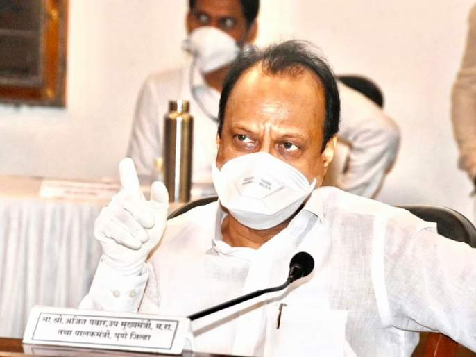 Ajit Dada's Baramati Janata curfew extended, 'lockdown' till September 20 in front of corona | अजित दादांच्या बारामतीतजनता कर्फ्यू वाढवला, २० सप्टेंबरपर्यंत 'लॉकडाऊन'