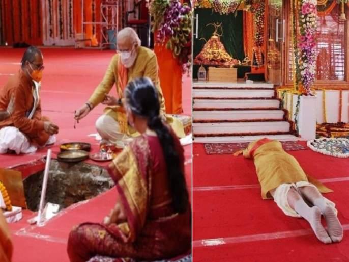'Historic day for Hindus' - Former Pakistan cricketer Danish Kaneria on Ram temple bhoomi poojan | 'हिंदूंसाठी ऐतिहासिक दिवस', पाकिस्तानच्या माजी क्रिकेटपटूकडून 'जय श्री राम'चा जयघोष!