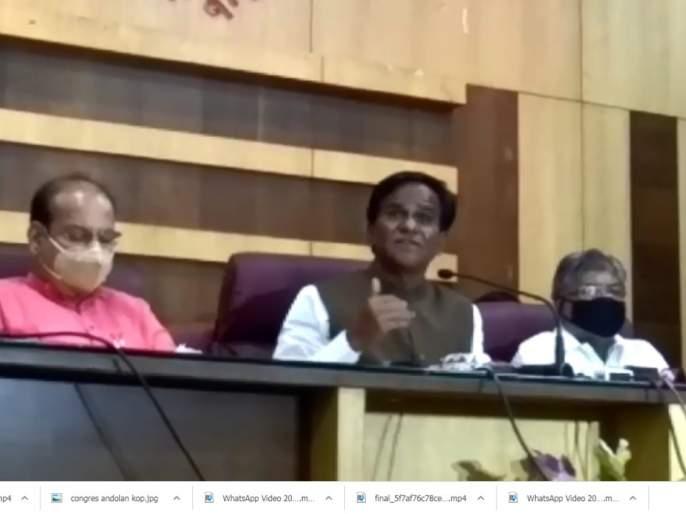 Only politics from Congress regarding farmers bill: Raosaheb Danve   शेतकरी विधेयकाबाबत कांग्रेसकडून केवळ राजकारण : रावसाहेब दानवे