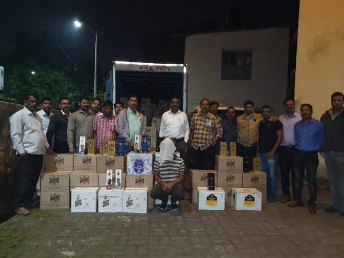 Alcohol seized by the State Excise Department | राज्य उत्पादन शुल्क विभागाकडून दारू जप्त