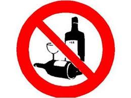 Police raid at country liquor bar | देशी दारू अड्ड्यावर पोलिसांचा छापा
