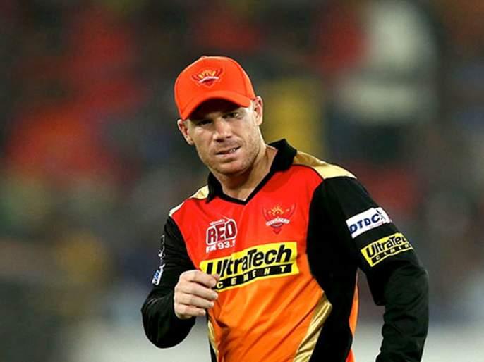 "IPL 2021: ""David Warner involved in fixing, remove him from Sunrisers Hyderabad captaincy"" TRS MLA Danam Nagender Demands   IPL 2021 : ""डेव्हिड वॉर्नरचा फिक्सिंगमध्ये सहभाग, त्याला हैदराबादच्या कर्णधारपदावरून हटवा"""