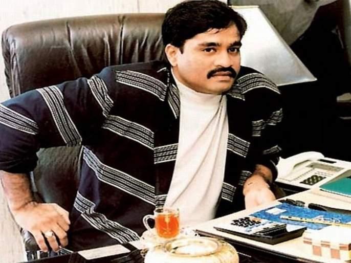 Coronavirus : Underworld don Dawood Ibrahim found corona positive; Moved to Karachi Military Hospital   Coronavirus : अंडरवर्ल्ड डॉन दाऊद इब्राहिमला कोरोनाची लागण; कराचीच्या मिलिटरी रुग्णालयात हलवलं