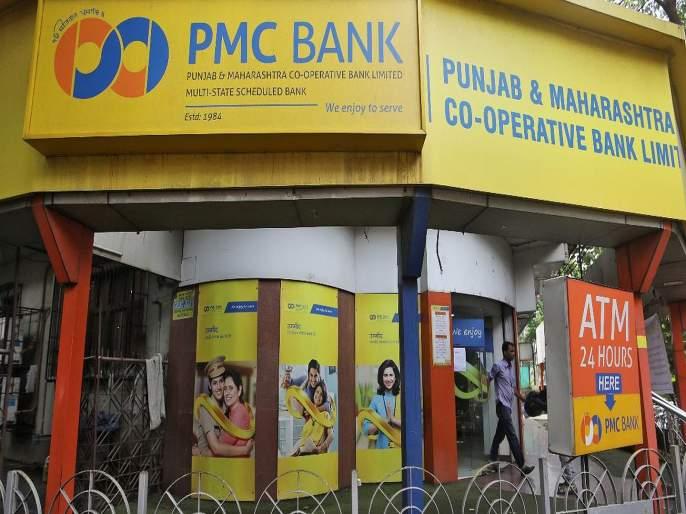 The PMC inquiry did not account for 10.5 crore | पीएमसीच्या तपासात १०.५ कोटींचा हिशेबच लागेना
