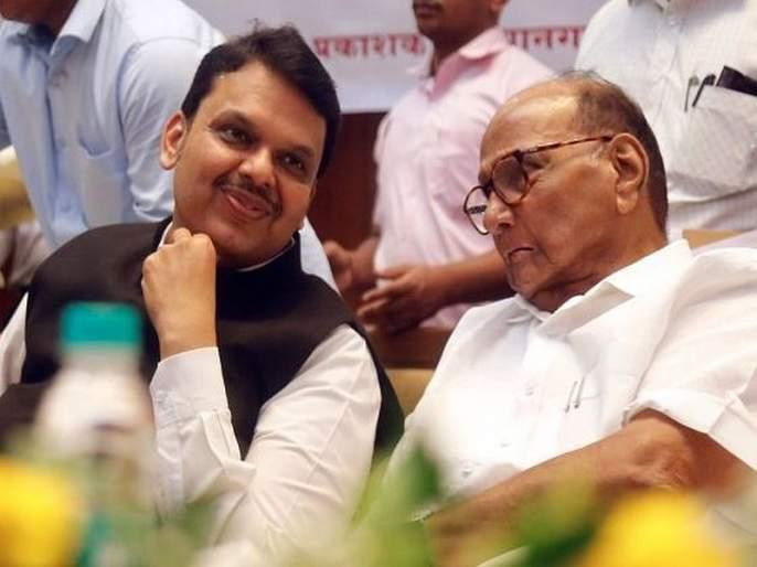 Sharad Pawar said that 'half-truth' about modi meeting, Devendra Fadnavis said   शरद पवारांनी सांगितलं ते 'अर्धसत्य', मोदी भेटीबाबत फडणवीस म्हणाले...
