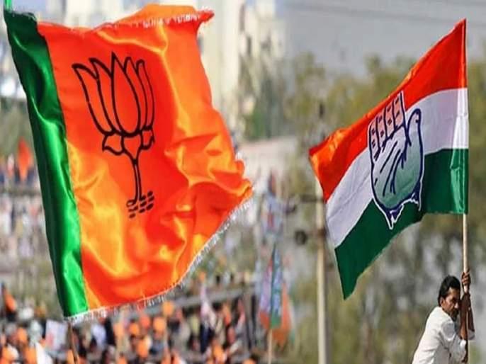 why we create opponent from BJP in constituency; Congress, NCP leaders standpoint who enters BJP | विरोधक तयार करण्यापेक्षा पक्षांतर काय वाईट; काँग्रेस, राष्ट्रवादीच्या नेत्यांची सोयीची सोयरीक