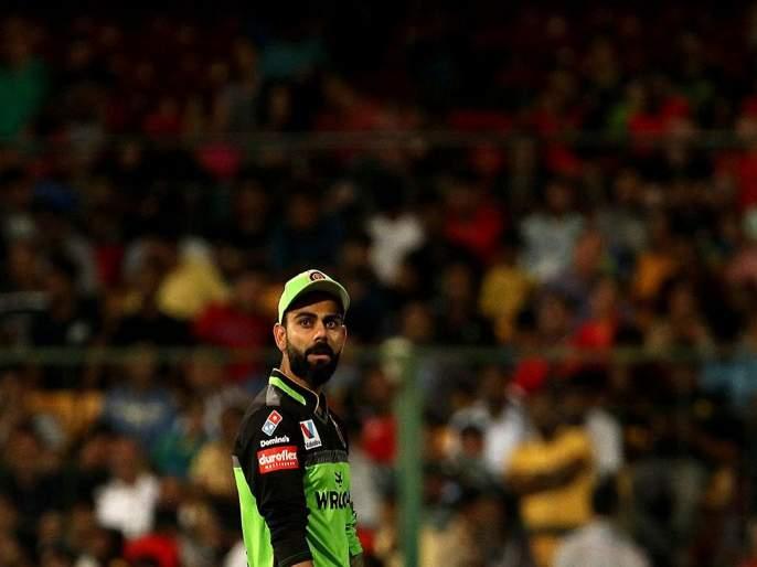 IPL 2019 RCB vs DC : Royal Challengers Bangalore lost sixth match in row, Delhi Capitals won by 4 wickets | IPL 2019 RCB vs DC : मुंबईकरांनी वाजवले कोहलीचे बारा; बंगळुरूचा पराभवाचा षटकार