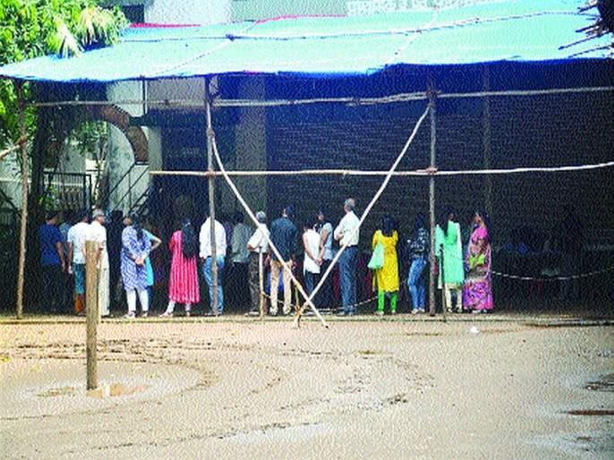 Maharashtra Election 2019: Thane city polls drop | Maharashtra Election 2019: ठाणे शहराच्या मतदानात घट