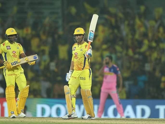Ipl 2019 CSK vs RR live update : चेन्नईची विजयी हॅट्ट्रिक, राजस्थानवर मात | Ipl 2019 CSK vs RR live update : चेन्नईची विजयी हॅट्ट्रिक, राजस्थानवर मात