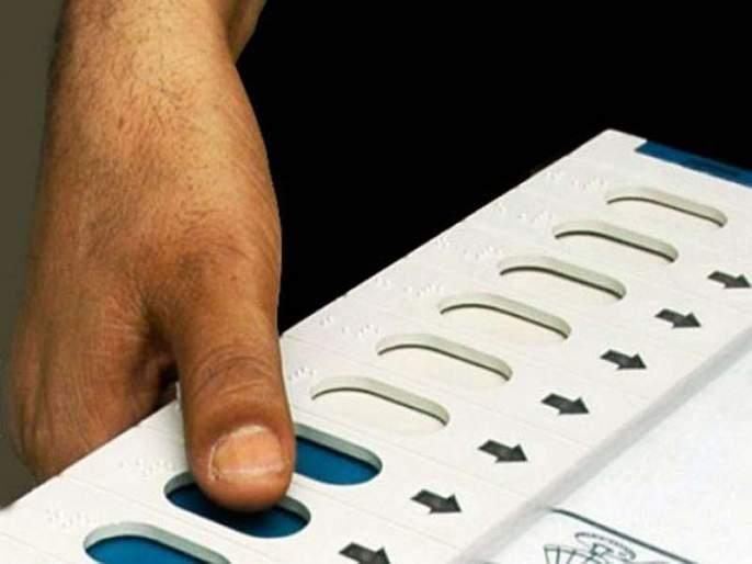 Maharashtra Election 2019: Discouragement among voters in rural areas   Maharashtra Election 2019: ग्रामीण भागात मतदारांमध्ये निरुत्साह
