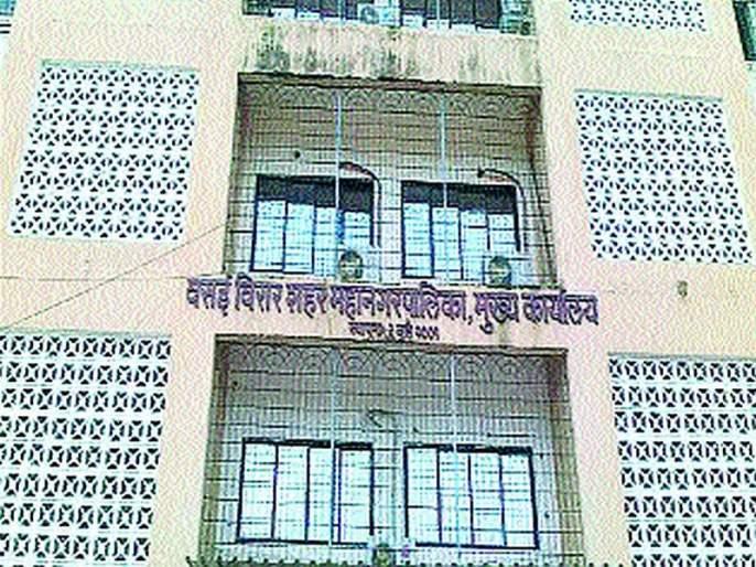 Mumbai High Court orders Election Commission to file affidavit regarding Vasai-Virar Municipal Corporation's ward structure | वसई-विरार महापालिकेच्या प्रभाग रचनेबाबत निवडणूक आयोगाने प्रतिज्ञापत्र दाखल करण्याचे मुंबई उच्च न्यायालयात आदेश