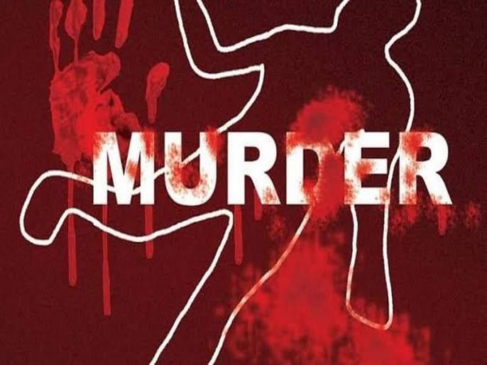 alcoholic brother murdered by sister   छळाला कंटाळून बहिणीने केली मद्यपी भावाची हत्या
