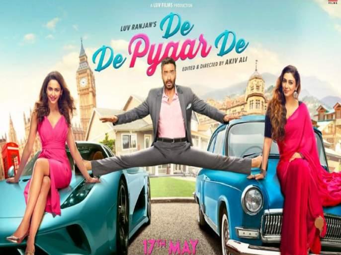 De de pyaar de first look ajay devgn tabu starter film | अजय देवगणच्या 'दे दे प्यार दे' सिनेमाचे पोस्टर आऊट