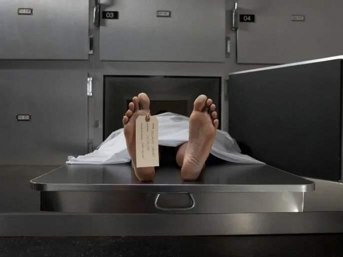 Dead bodies keep moving for more than a year after death Australian researcher finds | मृत्यूनंतरही १ वर्ष मनुष्याच्या शरीराची सुरू असते हालचाल, रिसर्चमधून आश्चर्यजनक खुलासा