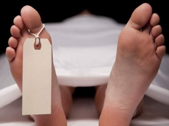 The young woman from Amravati district was found dead in Sengaon | सेनगावात सापडेला मृतदेह अमरावती जिल्ह्यातील तरुणीचा