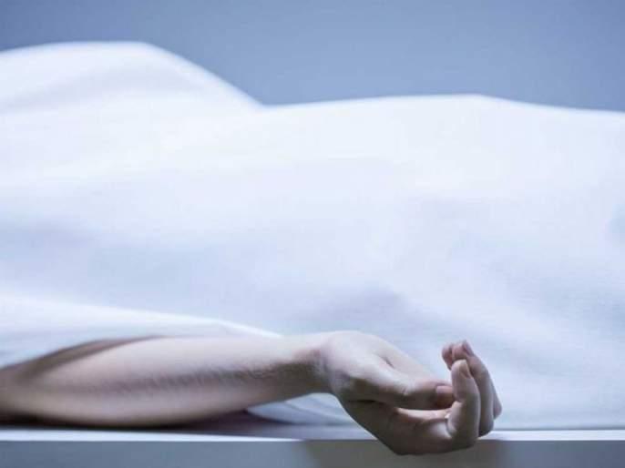 The death of a woman; Relatives accused of fatalities | महिलेचा मृत्यू; नातेवाइकांनी केला घातपाताचा आरोप