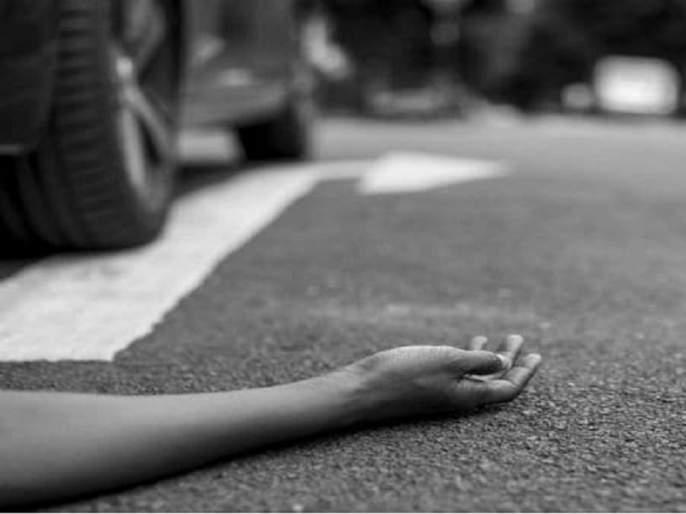 The series of accidents on the bypass continues; Pedestrian killed in two-wheeler collision | बायपासवरील मृत्यूचे सत्र सुरूच; आणखी एकाचा अपघातात बळी