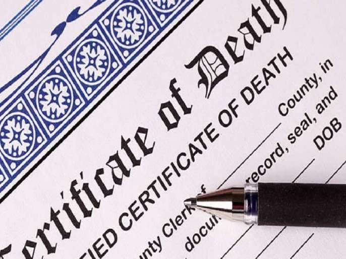 The mother's body was taken from the car to the hospital for certification. No hearse was received from Nashik Municipality | प्रमाणपत्रासाठी आईचा मृतदेह कारमधून नेला रुग्णालयापर्यंत, नाशिक पालिकेकडून शववाहिका मिळाली नाही