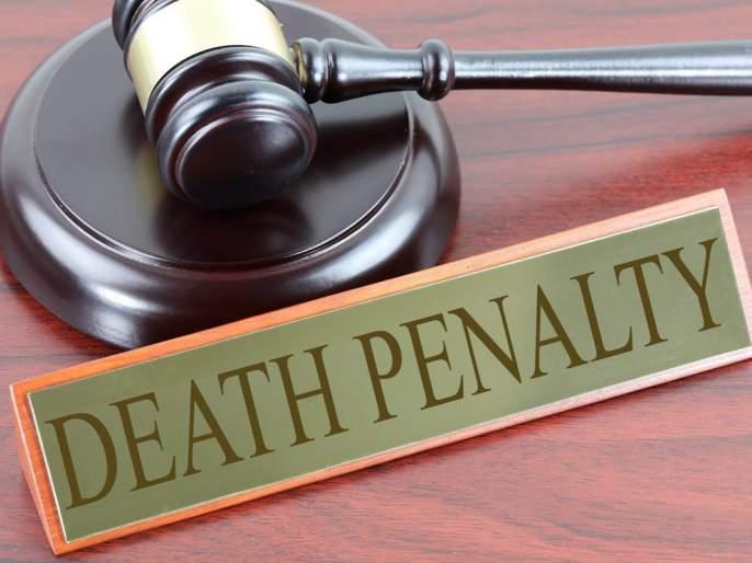 Implimantation of death penalty should be deffered? | मृत्युदंडाची अंमलबजावणी किती लांबावी?