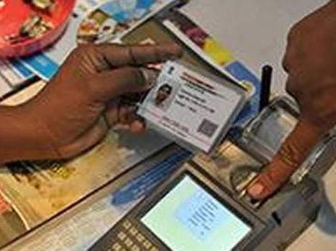 Farmers debt relief scheme stuck in Aadhaar certification, | आधार प्रमाणिकरणात अडकली शेतकरी कर्जमुक्ती योजना !