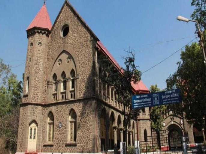 75 lakhs for the Deccan College Heritage building | डेक्कन कॉलेजच्या हेरिटेज वास्तुसाठी ७५ लाख देण्यास मान्यता