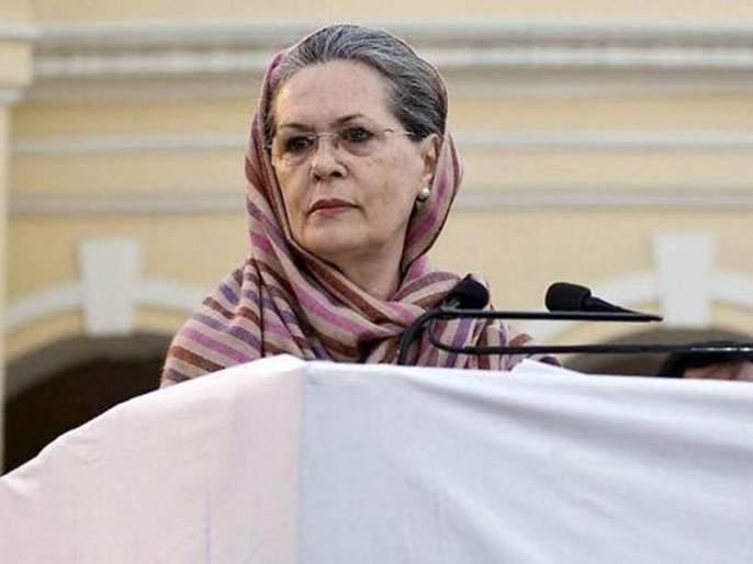 sonia gandhi in the first post poll rally hits out at bjp limits of dignity crossed | सत्तेसाठी भाजपने सर्व मर्यादा ओलांडल्या : सोनिया गांधी