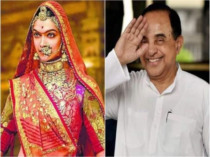 Subramaniam Swamy targets Deepika Padukone over Padmavati film controversy | तू तर साधी भारतीयही नाहीस, पद्मावती चित्रपटावरुन सुब्रहमण्यम स्वामींचा दीपिका पादुकोणला टोला