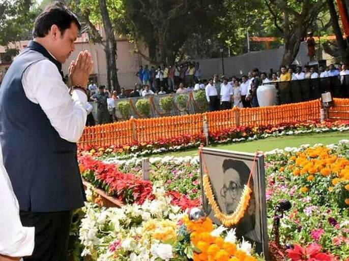 Video: Chief Minister reminds Shiv Sena while paying tribute to Balasaheb | Video : बाळासाहेबांना आदरांजली वाहताना फडणवीसांनी शिवसेनेला करून दिली 'ती' आठवण