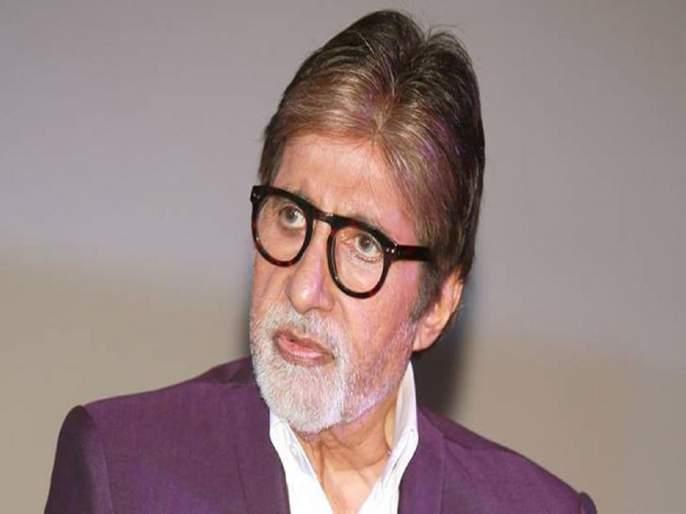 Man trolls Amitabh Bachchan, writes 'I hope you die with this COVID'; Big B gives a befitting reply | कोरोनाने मेलास तर बरा...! हेटर्सच्या या वाक्याने कधी नव्हे इतके भडकले अमिताभ बच्चन, म्हणाले ठोक दो...