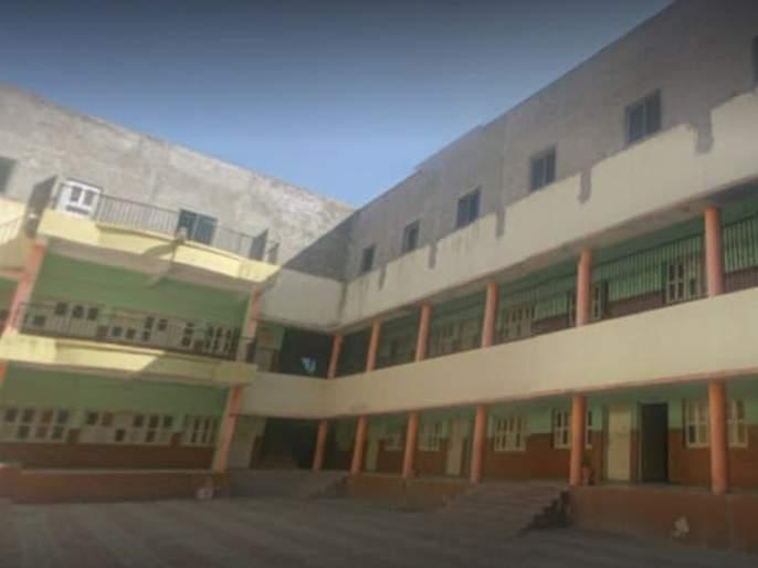 Transformation of Degaon School into Covid Care Center! | देगावच्या निवासी शाळेचे कोविड केअर सेंटरमध्ये रुपांतर; २२९ विद्यार्थी आढळले होते पॉझिटिव्ह