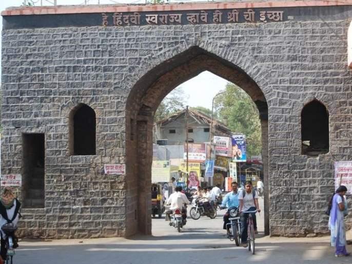 Guardian of Ahmadnagar - Delhi Gate | अहमदनगरचा संरक्षक -दिल्लीगेट
