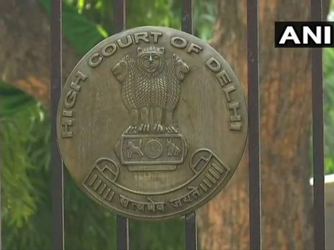 Delhi Violence: delhi hc asks police to remain present in the court hearing of plea on violence VRD | Delhi Violence: दिल्लीत दुसऱ्यांदा 1984ची पुनरावृत्ती होऊ देणार नाही- हायकोर्ट