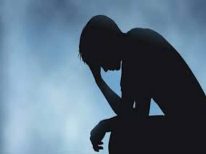 11% of people up to eighteen year old people of depression | अठराव्या वर्षापर्यंतच्या ११% व्यक्ती नैराश्याच्या बळी