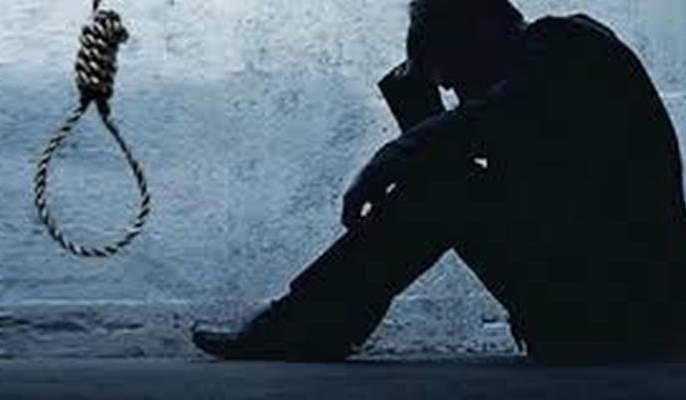 Depression increases suicides in the state! | राज्यात नैराश्यातून वाढले आत्महत्येचे प्रमाण!