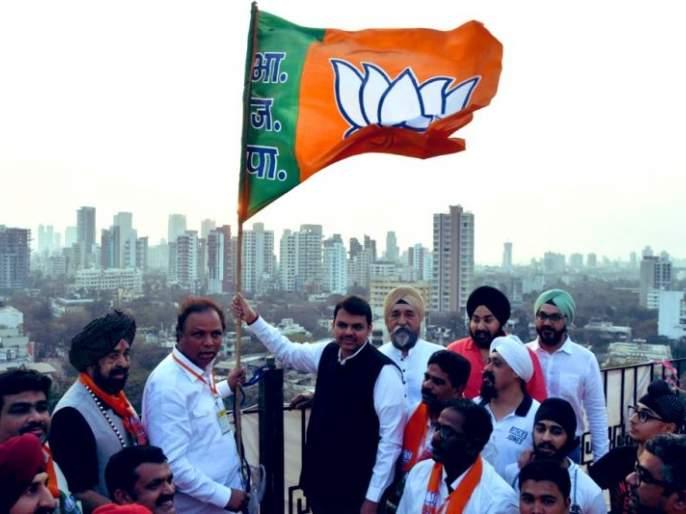 'The election of 2019 is not for BJp but for India', the Chief Minister devendra fadanvis says in mumbai | '2019 ची निवडणूक भाजपासाठी नसून भारतासाठी', मुख्यमंत्र्यांनी रणशिंग फुंकले