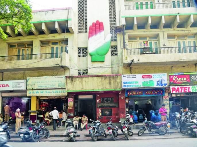 Congress works for the Legislative Assembly election: Manthan on Thursday about defeat Loksabha | विधानसभेसाठी काँग्रेस लागणार कामाला : लोकसभेच्या पराभवावर गुरुवारी मंथन