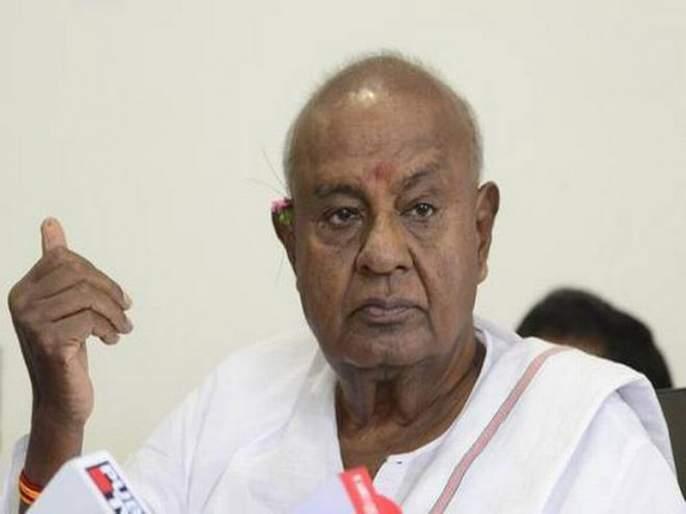 'Cannot commit same mistake twice' HD Deve Gowda on poll alliance with Congress in Karnataka | काँग्रेससोबत युतीची चूक पुन्हा करणार नाही, देवेगौडांनी दिले स्वबळाचे संकेत