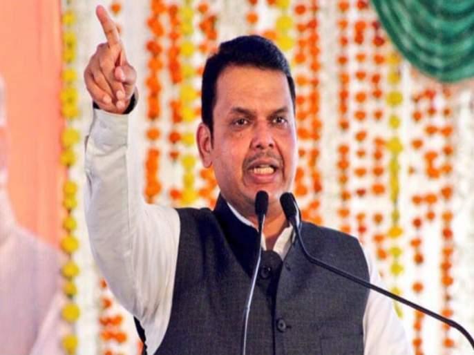 maharashtra vidhan sabha 2019 devendra fadnavis speech on Article 370 | Vidhan Sabha 2019 : 'काश्मीरमध्ये तिरंग्याला आन, बान, शान मिळवून देण्याचे काम मोदी आणि शहांनी केले'