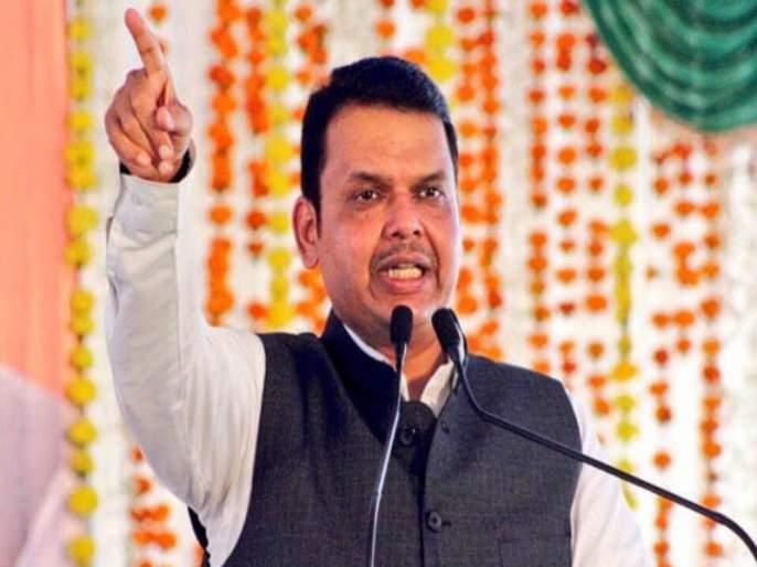 Maharashtra Election 2019 : No competition remaining in assembly election : CM Devendra Fadnavis | Maharashtra Election 2019 : विधानसभा निवडणुकीत चुरसच राहिली नाही..: मुख्यमंत्री देवेंद्र फडणवीस