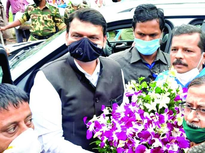 Do a good job, along with us, Devendra Fadnavis assured | चांगले काम करा, आम्ही सोबत, देवेंद्र फडणवीस यांनी दिला विश्वास