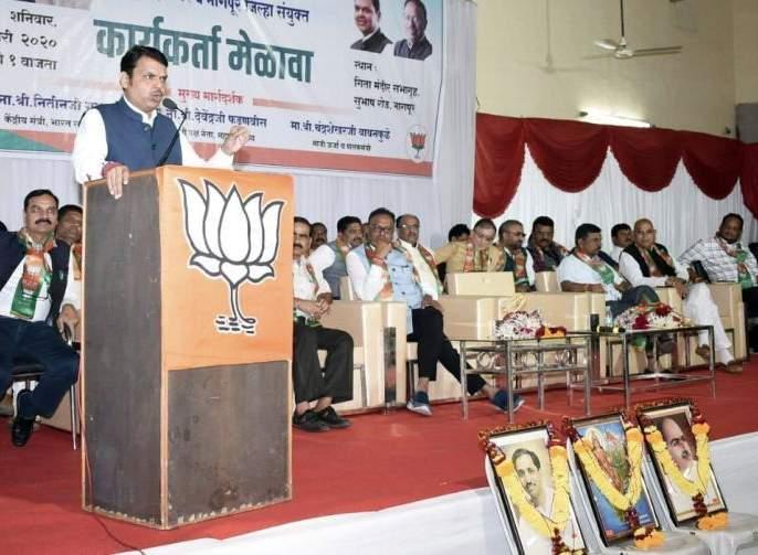 Ramtek Lok Sabha MP in 2024 BJP's: Devendra Fadnavis | २०२४ मध्ये रामटेक लोकसभेचा खासदार भाजपचा : देवेंद्र फडणवीस