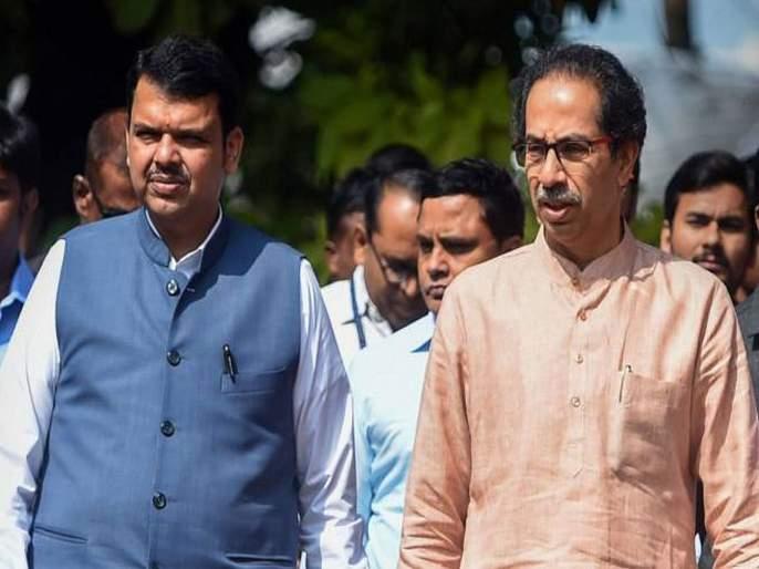 ... The BJP government had forgotten V. D. Savarkar that time BKP   ...तेव्हा भाजपा सरकारला पडला होता सावरकरांचा विसर, आता फडणवीसांनी केली सारवासारव