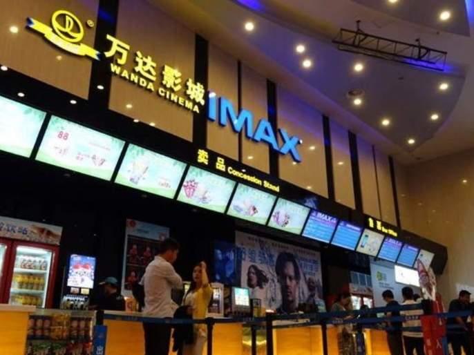 CoronaVirus: China people watching Blockbuster movies in 700 theaters hrb | CoronaVirus: अवघे जग व्हेंटिलेटरवर ठेवून चीनमध्ये ब्लॉकबस्टर सिनेमे सुरू